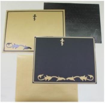Р0091 Табличка метал. с набором букв (уп-10шт)