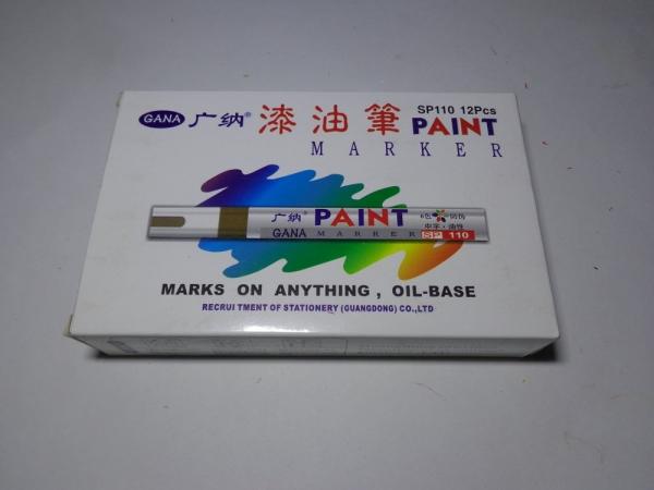 Р0238 Маркер PAINT