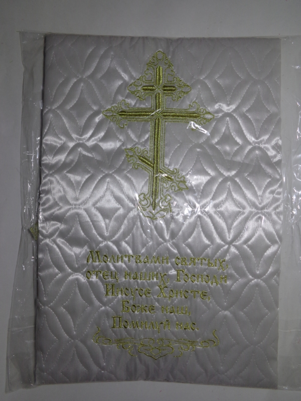 Р0098 Комплект атлас стег. с вышив. Крест с молитвой (покр+наволочка)