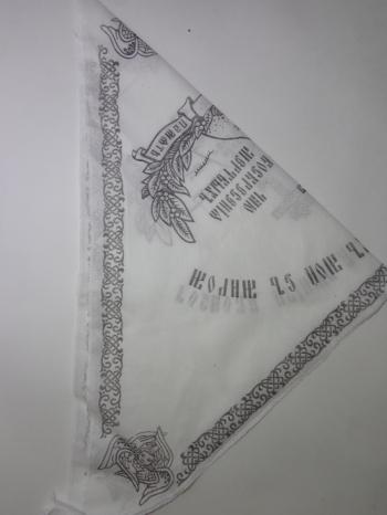 Р0110 Косынка х/б с рит. символикой