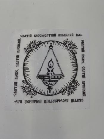 """Р0019 Платок в руку """"Память"""""""